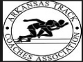Arkansas Indoor HS Championships - 5A/6A/7A