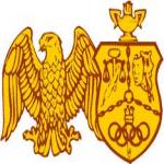 Apple Valley Eagle Invitational