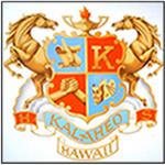 Kalaheo High School Kailua, HI, USA